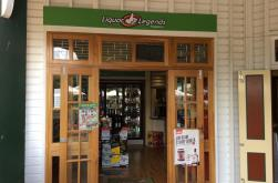 Yungaburra Hotel Bottle Shop